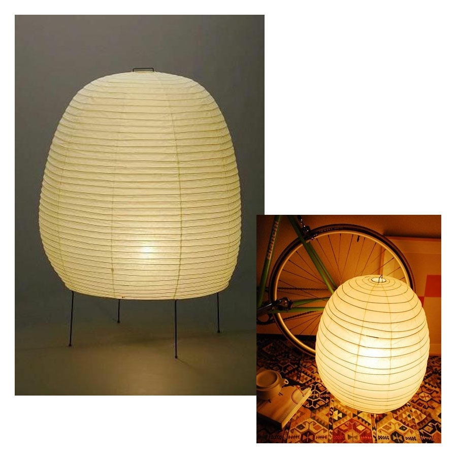 Isamu noguchi mod 20n classic akari japanese rice paper shade 20n classic akari japanese rice paper shade table lamp natural stardust geotapseo Gallery
