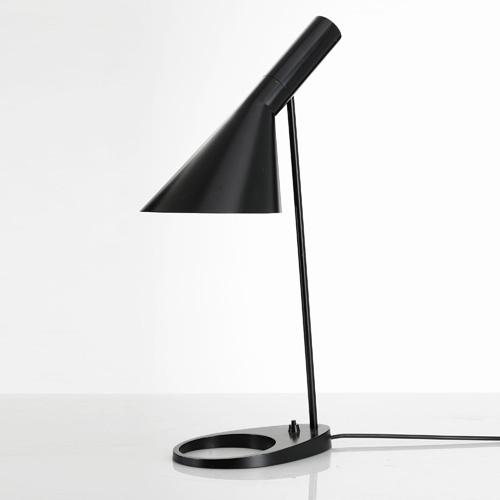 aj table reading lamp stardust. Black Bedroom Furniture Sets. Home Design Ideas