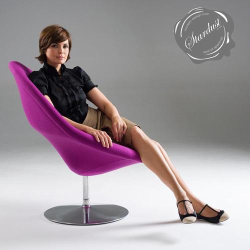 Artifort Globe Lounge Chair ...