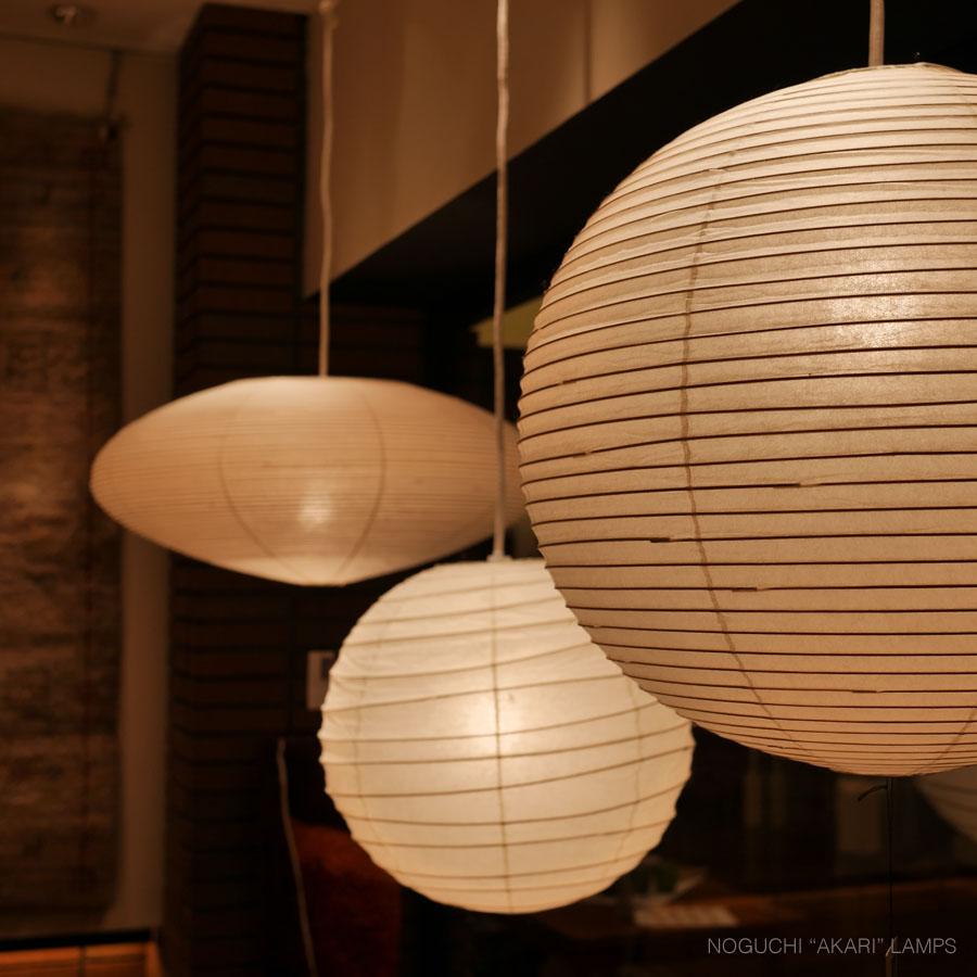 akari lighting lighting ideas. Black Bedroom Furniture Sets. Home Design Ideas