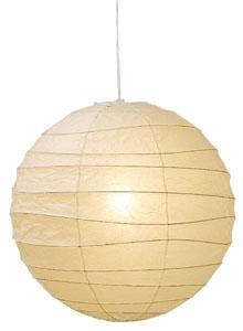 Noguchi Round Akari 30d 45d 55d 75d 100d Pendant Light