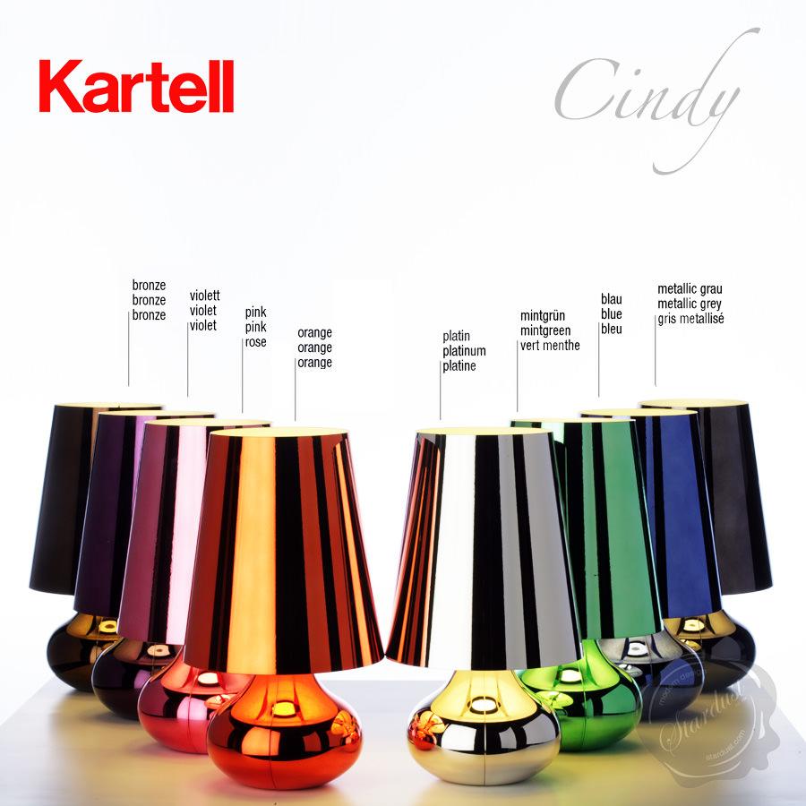 stardustcom  kartell cindy  modern table lamp with metalized  - kartell cindy table lamp