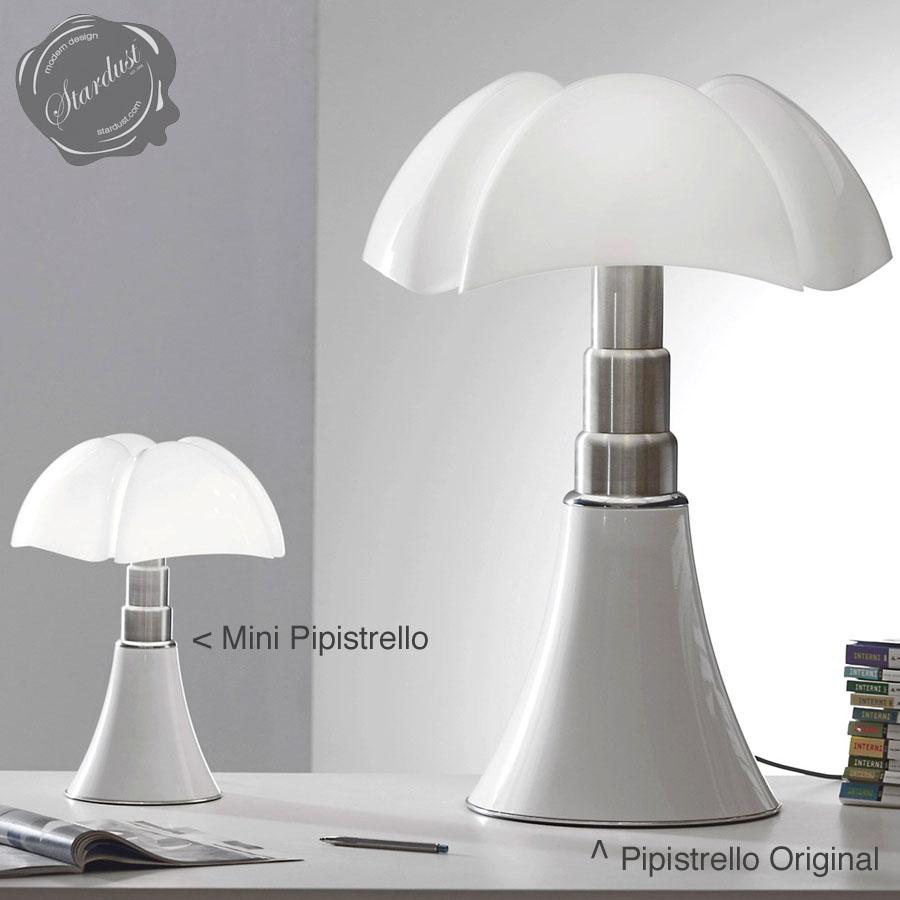 Bien connu Martinelli Luce Mini Pipistrello Table Lamp by Gae Aulenti | Stardust ZY11