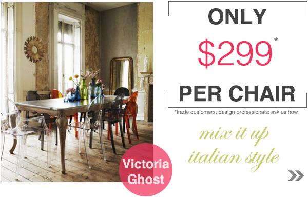 kartell victoria ghost