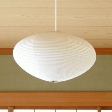 Noguchi 15a21a26a japanese paper saucer pendant akari lamp noguchi 15a21a26a japanese paper saucer pendant akari lamp mozeypictures Images
