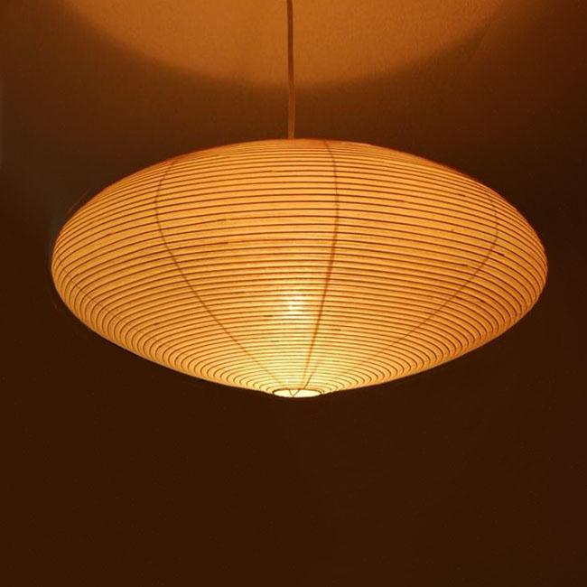 Noguchi Lamp Stardust