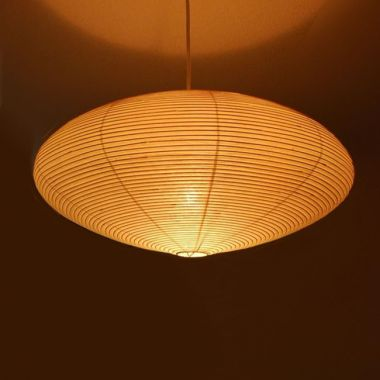 Noguchi lamp stardust noguchi 15a21a26a japanese paper saucer pendant akari lamp mozeypictures Image collections