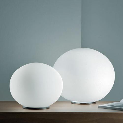 Leucos Sphera T3/20 Small Table Lamp ...